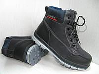 Ботинки  зимние подростковые синие для мальчика  37р. 38р. 40р.
