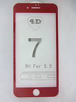 Защитное стекло 4D Iphone 7/8 plus  RED (красный)