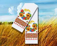 Заготовка для вышивки рушника с нанесенным рисунком (100 % хлопок), 33х150 см, фото 1