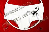 ZNT_604 Скидка скорпион белые Gemini фибра FREE трусики-бедровки Белый, Шортики