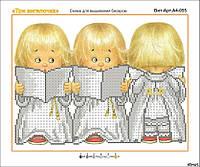 """Схема для вышивки бисером А4 """"Три ангелочка"""""""