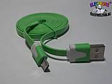 Кабель Micro USB 2A 1,2, 3 метра шнур зарядки и синхронизаци, фото 2