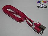 Кабель Micro USB 2A 1,2, 3 метра шнур зарядки и синхронизаци, фото 4