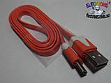 Кабель Micro USB 2A 1,2, 3 метра шнур зарядки и синхронизаци, фото 5
