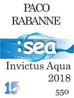 Парфюмерное масло (550) версия аромата Пако Рабан Invictus Aqua (2018) - 15 мл композит в роллоне