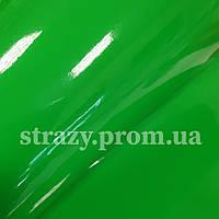 Винил формат А4 Neon Green