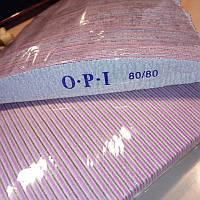 Пилочка для ногтей 80/80 OPI лодочка ОПТ