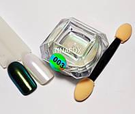 Втирка жемчужная для ногтей Global Professional, №003