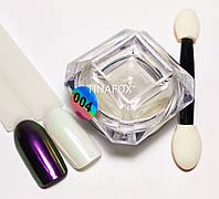 Втирка жемчужная для ногтей Global Professional, №004