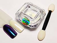 Втирка жемчужная для ногтей Global Professional, №007