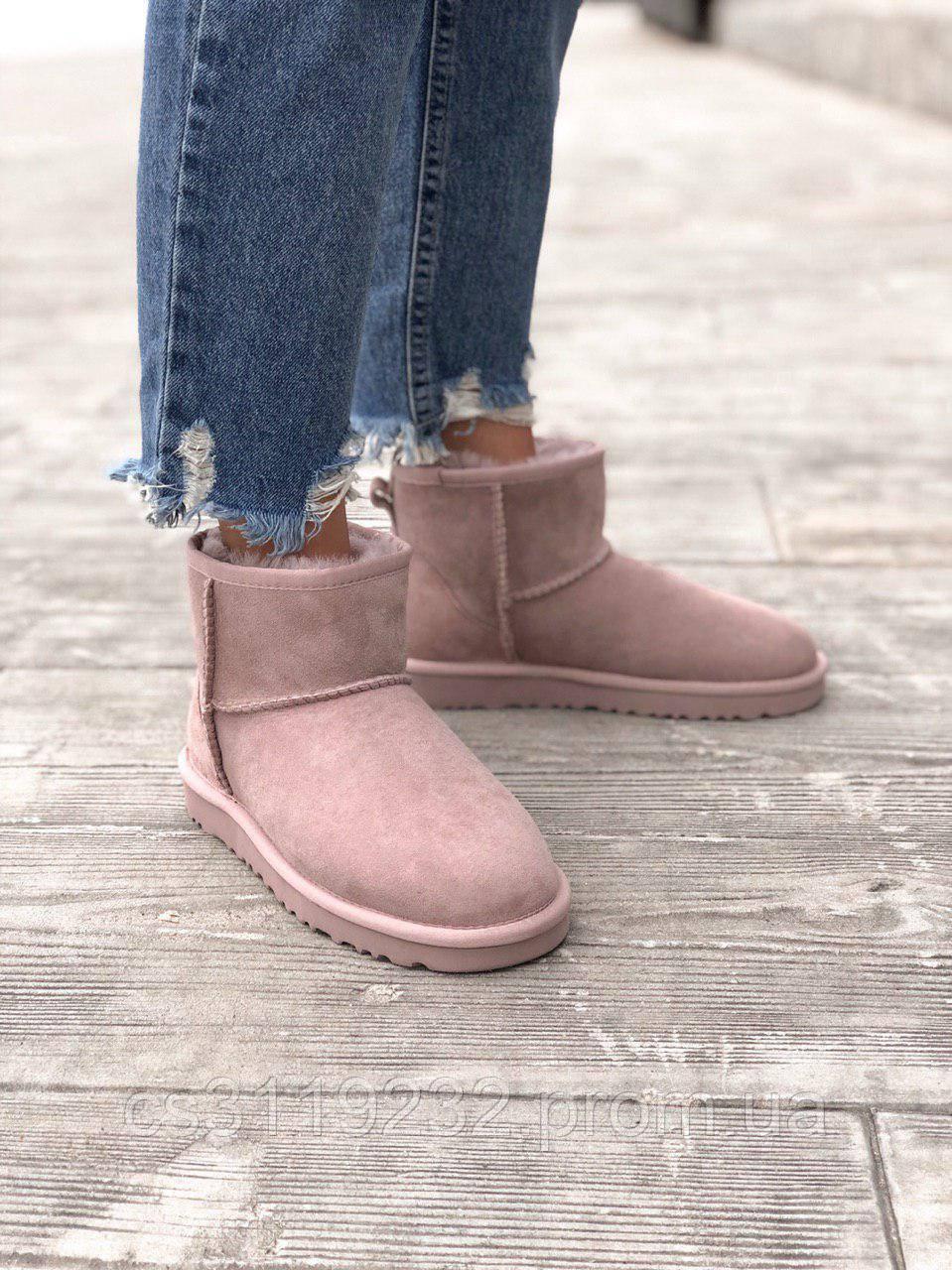 Женские сапоги зимние UGG Classic 2 Mini  (розовые)