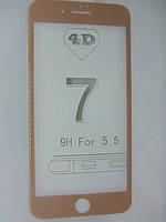 Защитное стекло 4D Iphone 7/8 plus  Gold (золото)