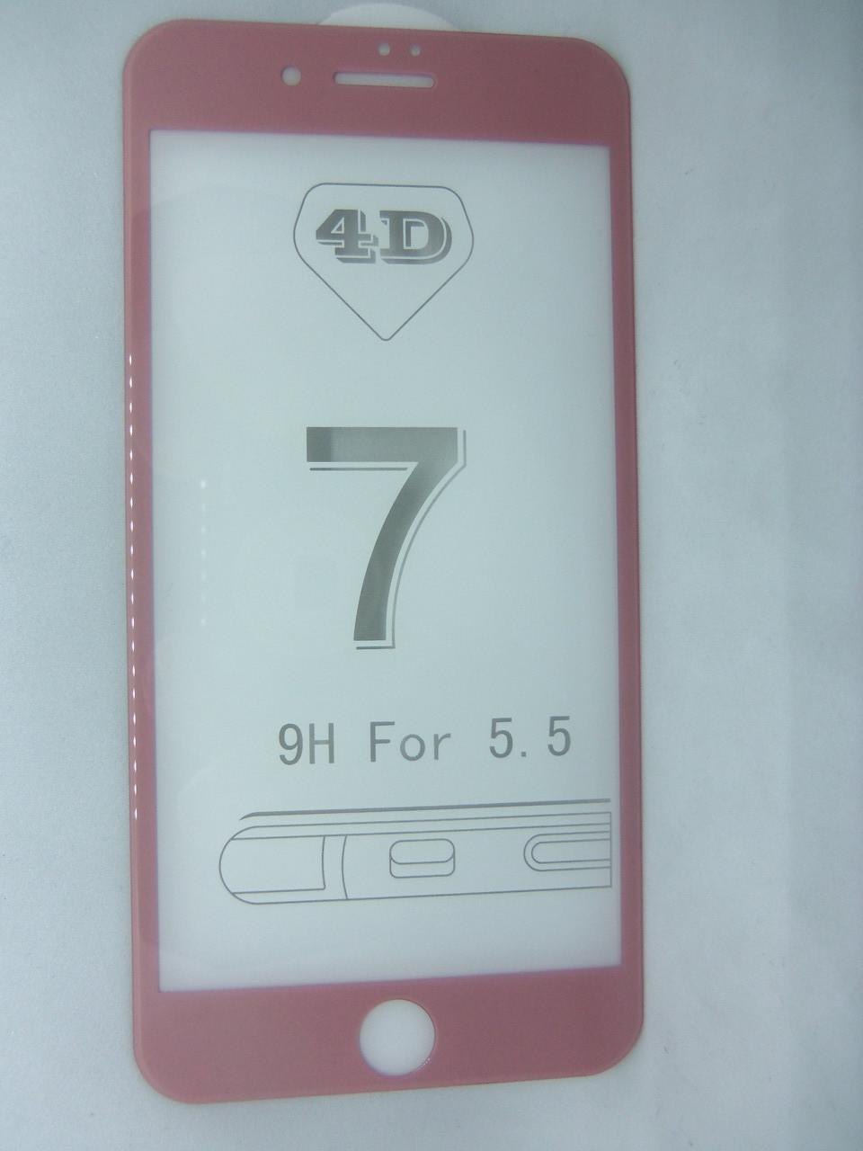 Защитное стекло 4D Iphone 7/8 plus  розовый