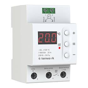 Терморегулятор Terneo RK на 32-A для электрических котлов