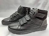 Кожаные зимние ботинки под кеды на молнии и липучках Rondo, фото 5