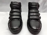 Кожаные зимние ботинки под кеды на молнии и липучках Rondo, фото 3