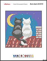 """Схема для вышивки бисером А4 """"Коты на крыше"""""""