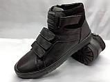 Кожаные зимние ботинки под кеды на молнии и липучках Rondo, фото 2