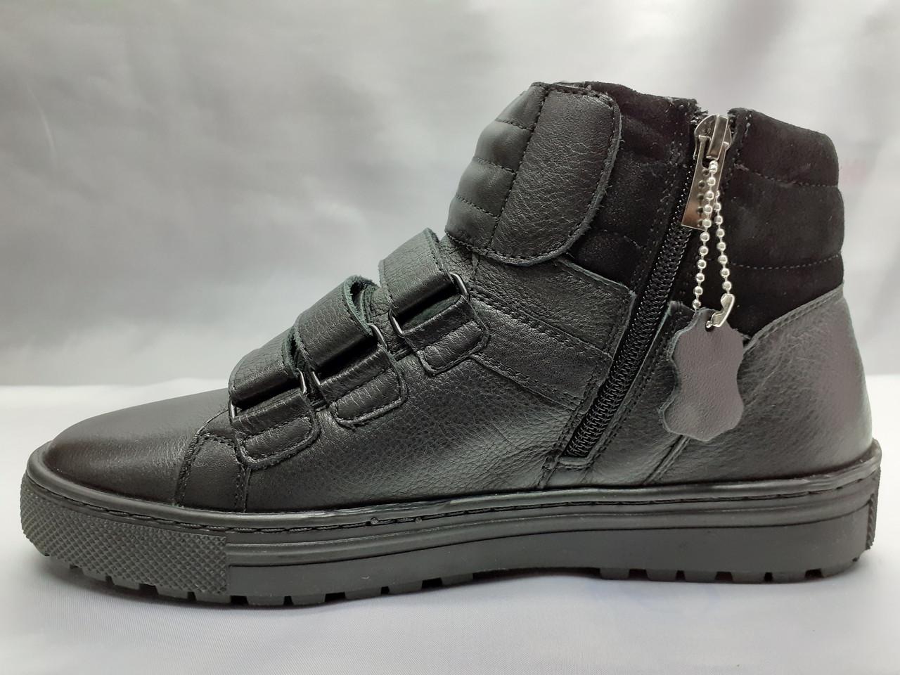 Кожаные зимние ботинки под кеды на молнии и липучках Rondo