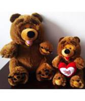 Мягкая игрушка озвученная медведь 2124-28