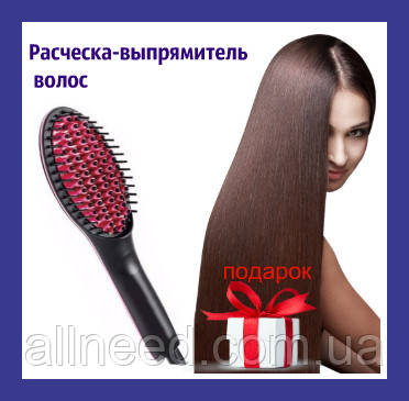 Расческа выпрямитель для волос Straight artifact