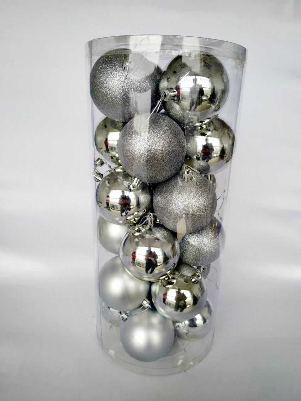 Елочные шары 24 штуки в упаковке диаметром 8 см серебро