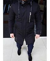 Куртка мужская Armani Jeans D8425 черная
