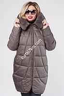 Женская зимняя куртка  большого размера Astrid 9179