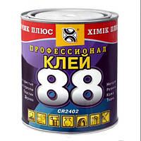 Клей Химик-Плюс  88 в банке CR2402  620г  (0,8л) (1/12)