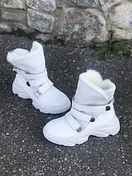 Тёплые зимние ботинки, Натуральная кожа, мех 36-40р