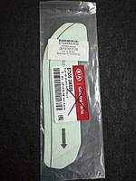 Наклейка антигравийная двери задней левой киа Спортейдж 3, KIA Sportage 2010-15 SL, 875393w000