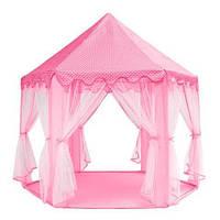 Намет для дітей - рожевий , Дитяча палатка , Дитячий домік , детская палатка , вигвам , Детский домик игровой