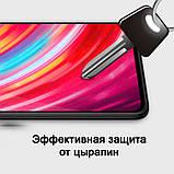 Захисне скло двічі загартоване 9D для Xiaomi Redmi Note 8 /, фото 6