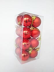 Елочные шары 16 штук в упаковке цвета в ассортименте диаметром 4 см