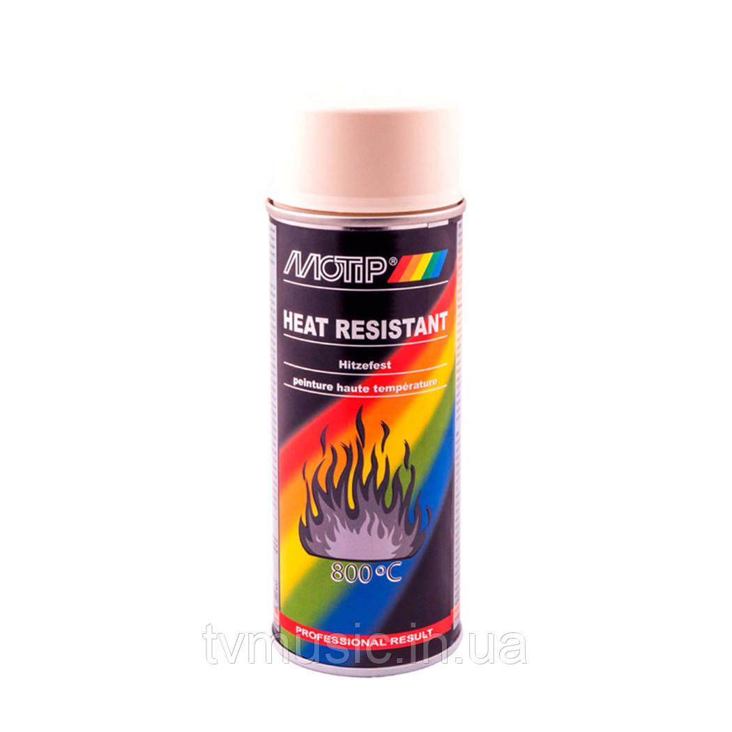 Термостойкая краска до 800⁰С Motip Heat Resistant Бежевая 400 мл