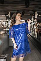 Платье  БАТАЛ миди нарядное в расцветках 1605094, фото 2