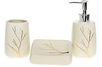"""Набор для ванной (3 предмета) """"Золотое дерево"""" дозатор 400мл, стакан 400мл, мыльница, цвет - бежевый с золотом"""