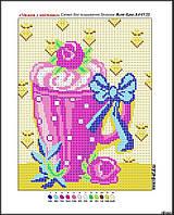 """Схема для вышивки бисером А4 """"Чашка с цветами"""""""
