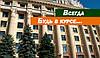 В Харькове наградили строителей