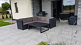 Набір садових меблів Provence Lyon Set зі штучного ротанга ( Allibert by Keter ), фото 2