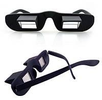 Очки для людей с ограниченными возможностями Распродажа