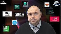 Обзор онлайн кинотеатров