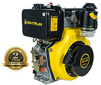 Двигатель ДВУ-420Д (10 л.с.) +БЕСПЛАТНАЯ ДОСТАВКА! вал 25,4 мм, дизельный шпоночный КЕНТАВР ДВЗ-420Д
