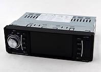 """Автомагнитола MP5 4514 (4,1"""" экран)"""