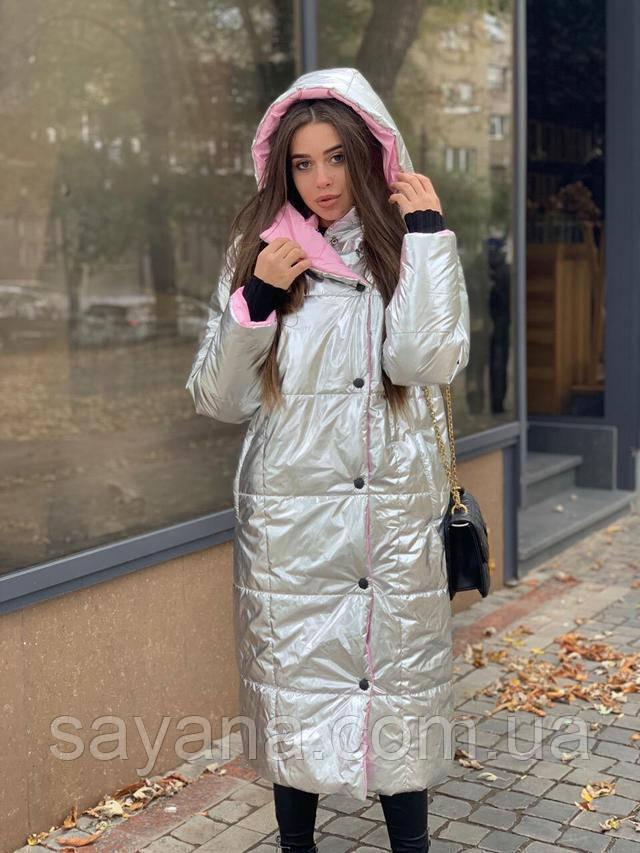 женская дутая куртка