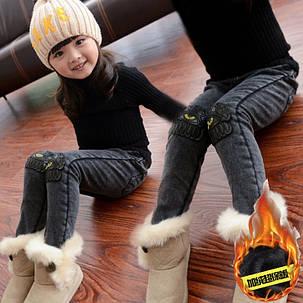 Джинсы детские на девочку утепленные на плюше  осень-зима 3-7 лет  серые, фото 2