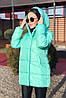 Женская зимняя куртка много расцветок
