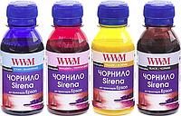Комплект чернил WWM SIRENA для Epson сублимационные 4х100г B/C/M/Y (ES01SET-4)