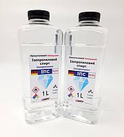 Изопропиловый спирт, ХЧ 1л х 2шт -99,9% для синтеза Германия