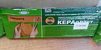 Масса для лепки Керапласт, 300г. (теракотовая), ТМ Koh-I-Noor